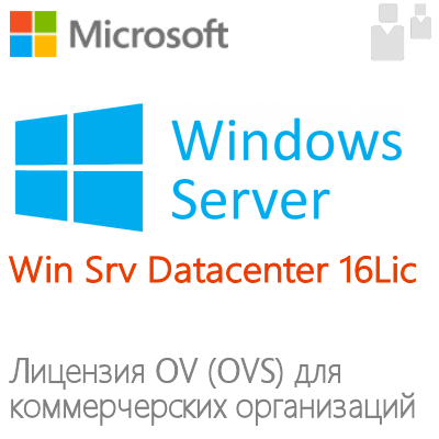 Windows Server 2019 Datacenter 16Lic (OV, OVS)