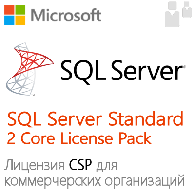 Microsoft SQL Server Standard  2 Core License Pack (CSP)